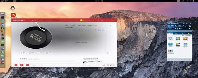 使用KALI Linux抓包监听网络设备