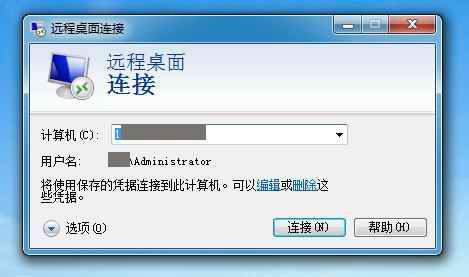 使用华为云一键搭建wordpress网站